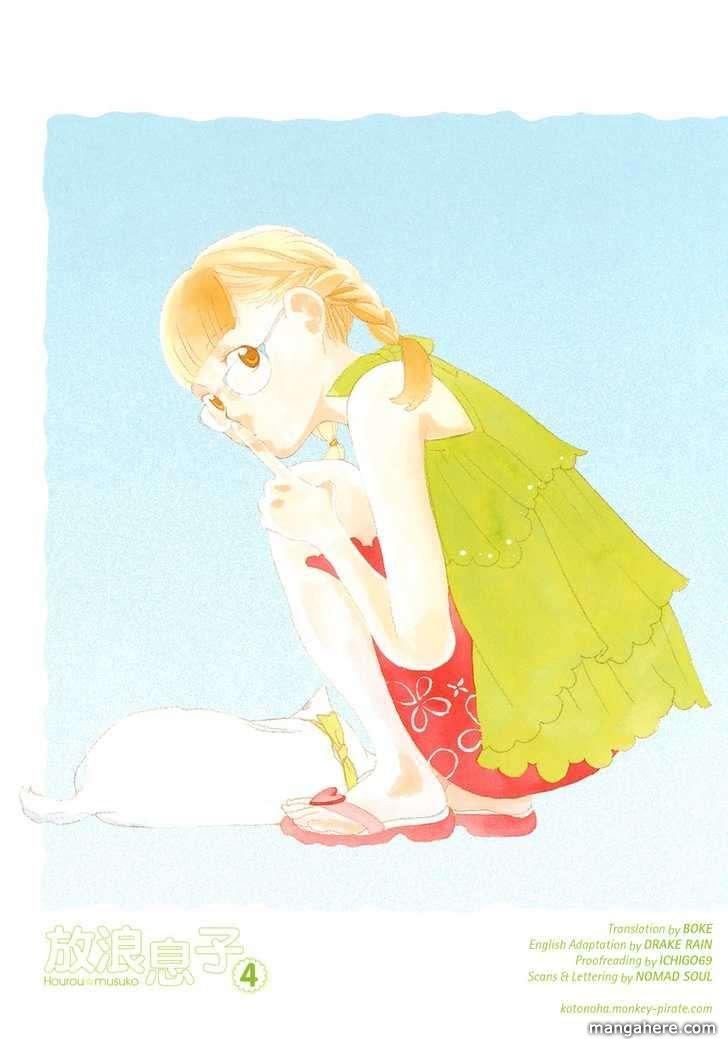 Hourou Musuko 26 Page 2