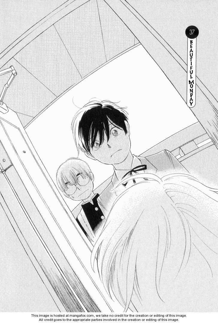 Hourou Musuko 37 Page 2