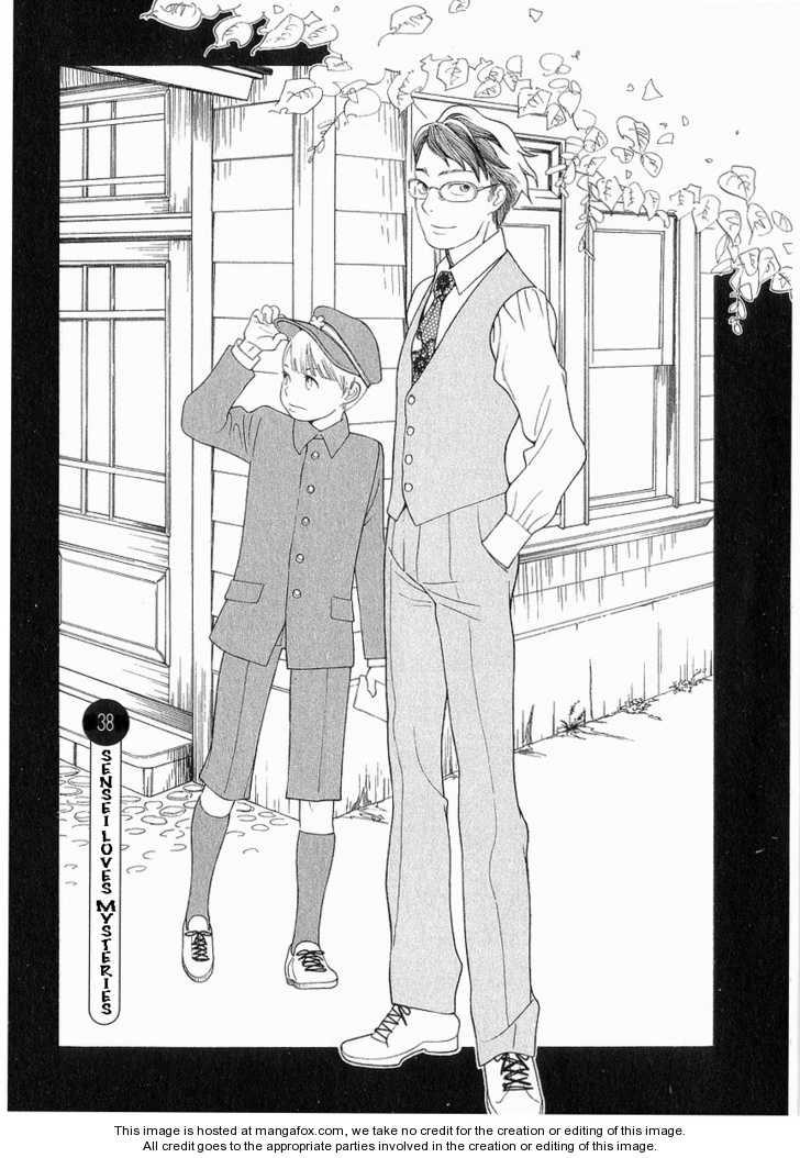 Hourou Musuko 38 Page 1