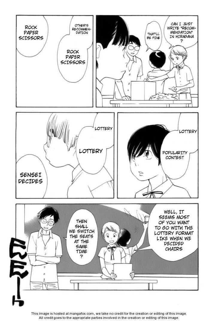 Hourou Musuko 45 Page 3