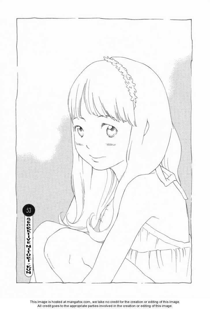 Hourou Musuko 53 Page 1