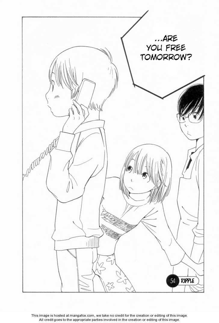Hourou Musuko 54 Page 2
