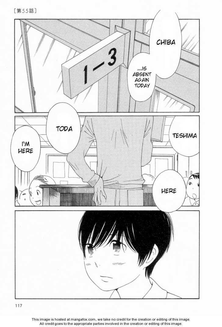 Hourou Musuko 55 Page 1