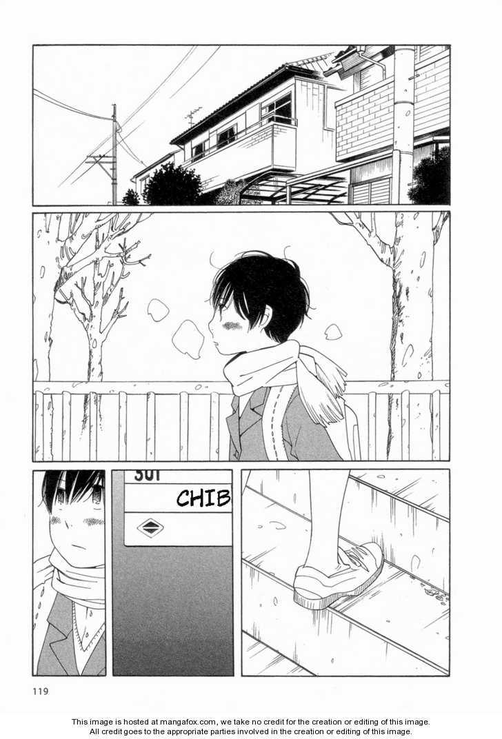 Hourou Musuko 55 Page 3