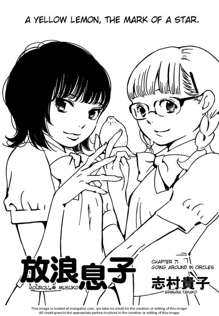 Hourou Musuko 71 Page 1