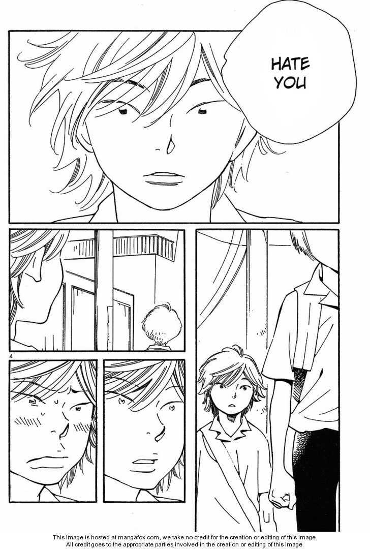 Hourou Musuko 78 Page 4