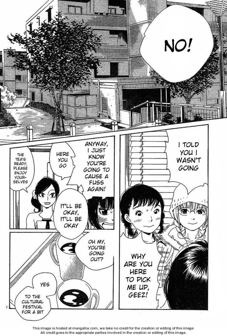 Hourou Musuko 81 Page 2