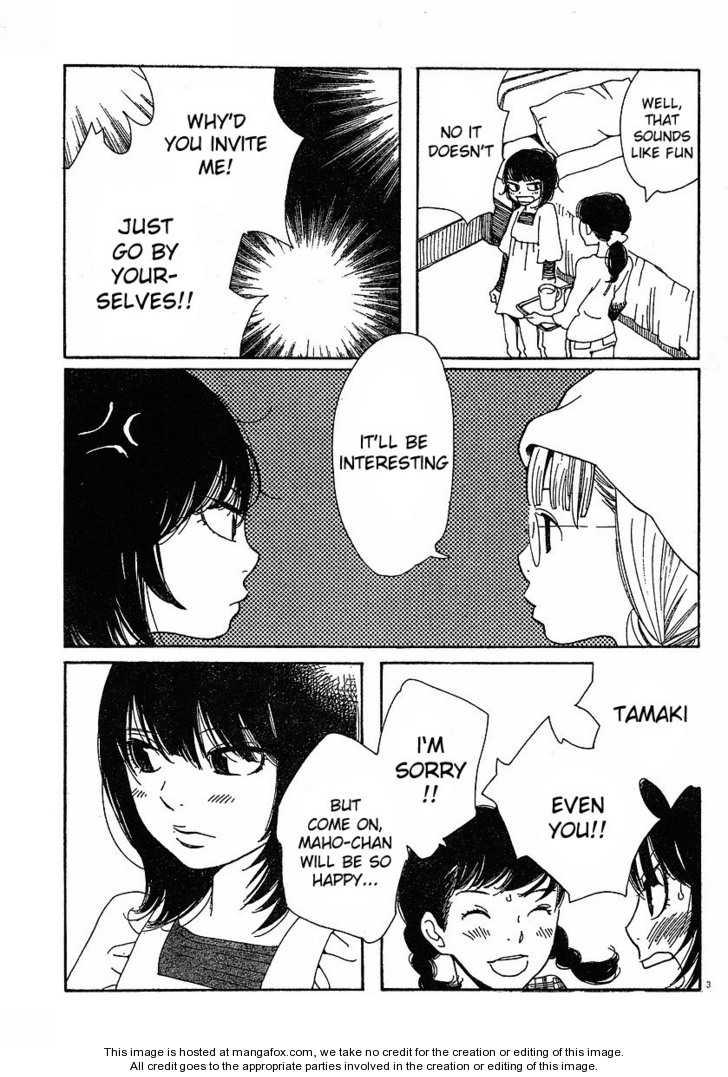 Hourou Musuko 81 Page 3