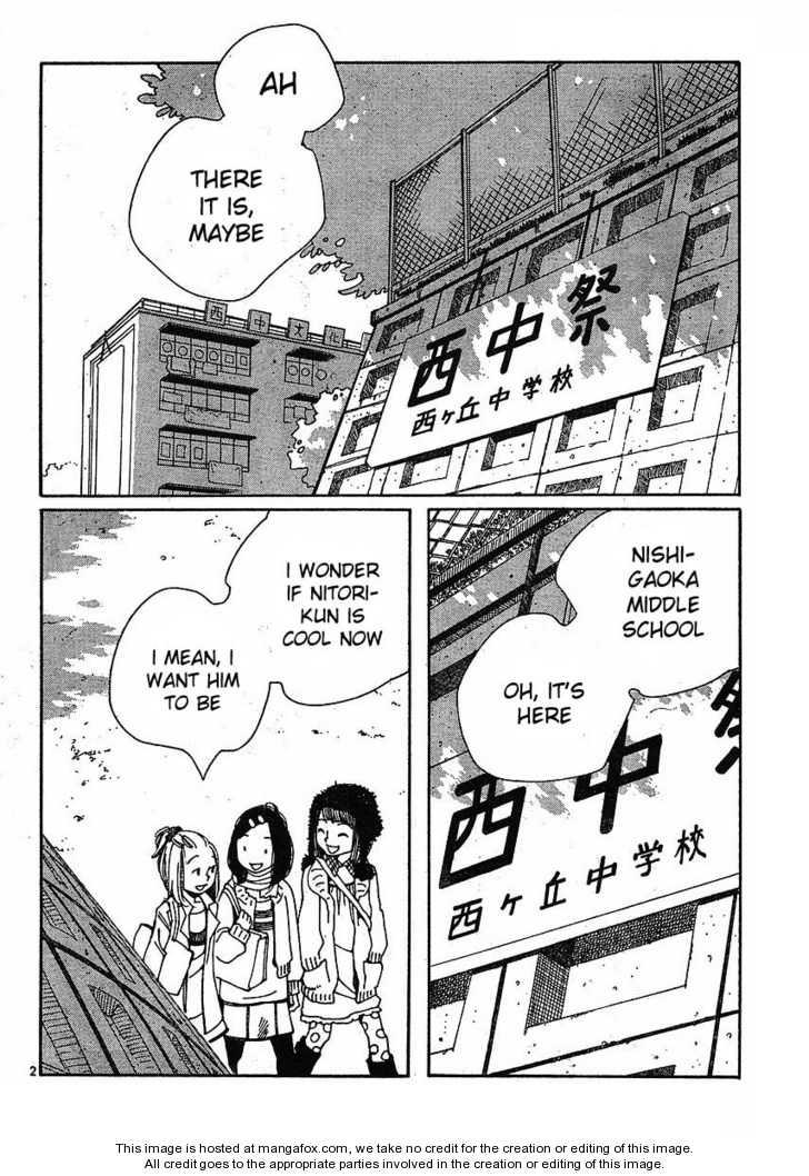 Hourou Musuko 82 Page 2