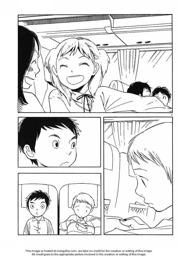 Hourou Musuko 86 Page 3