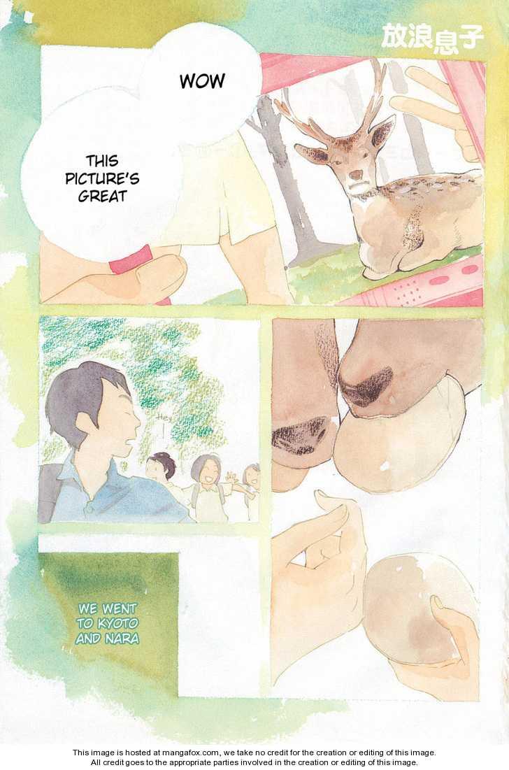 Hourou Musuko 88 Page 2