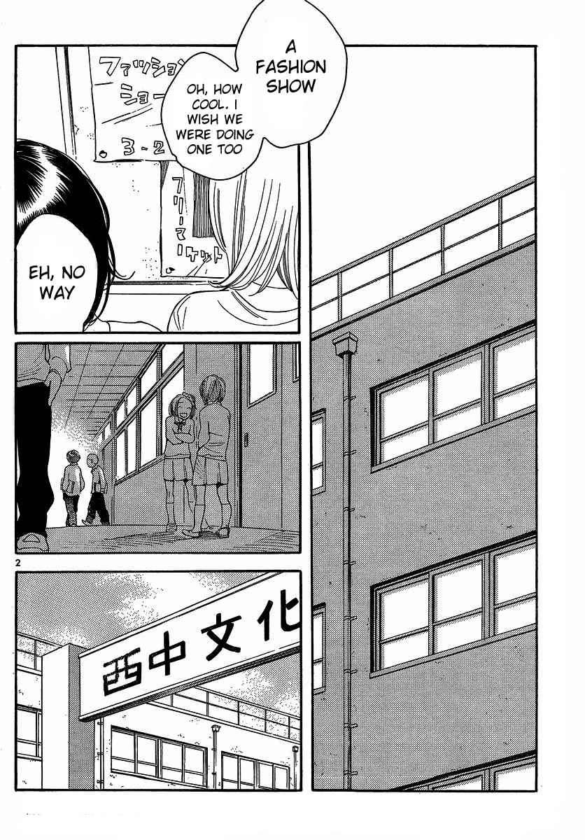Hourou Musuko 91 Page 2