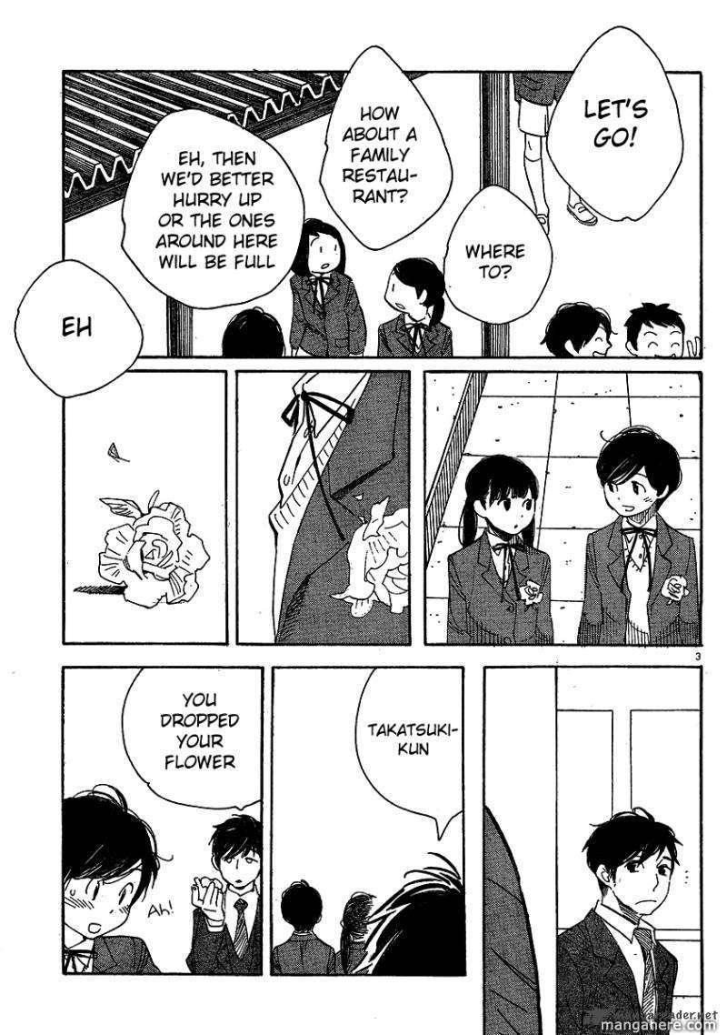 Hourou Musuko 96 Page 3