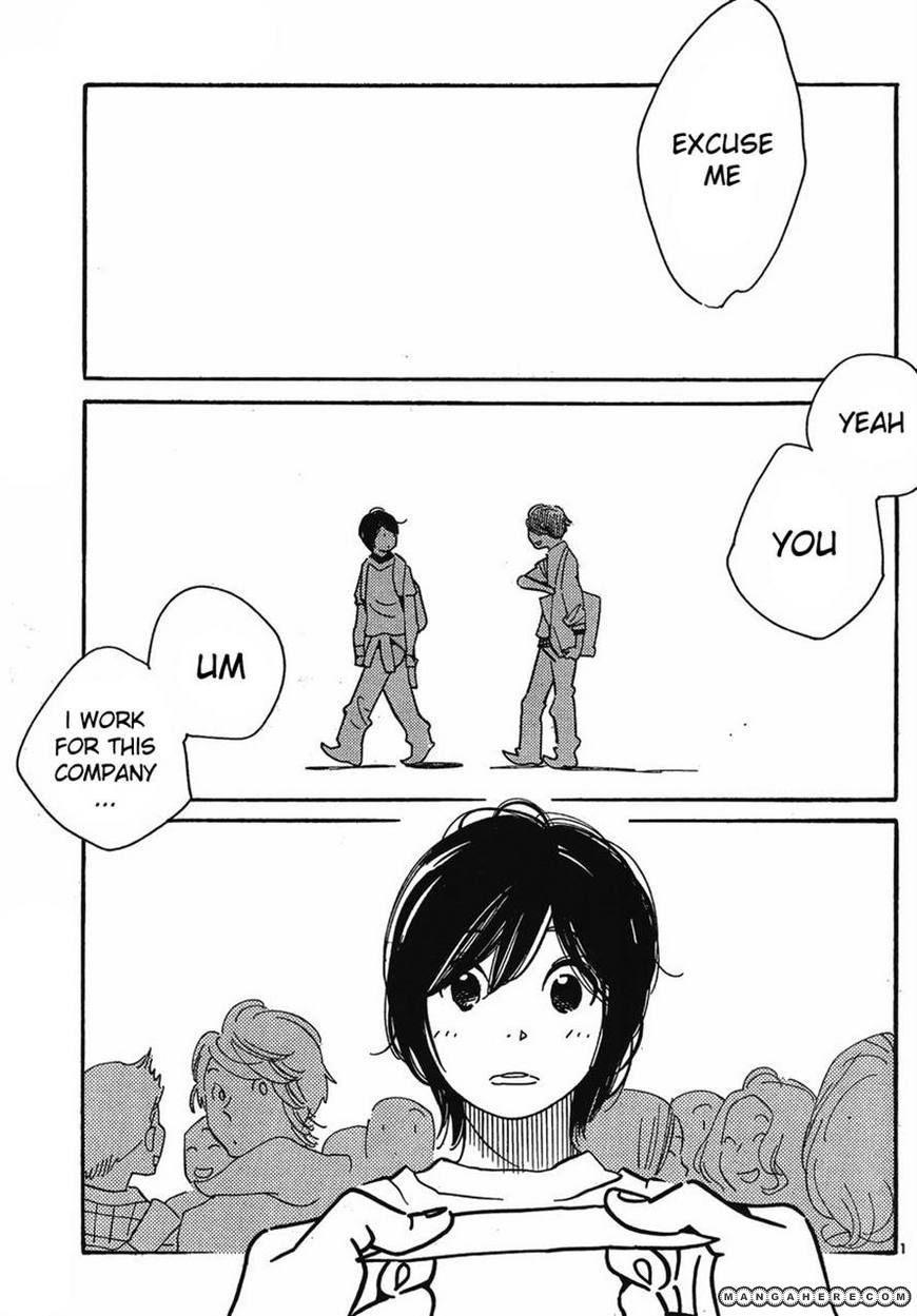 Hourou Musuko 103 Page 1