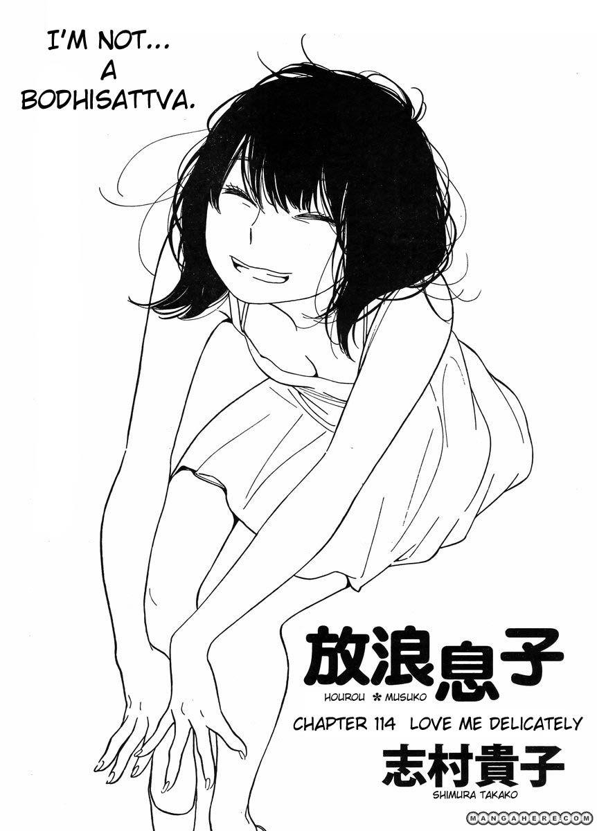 Hourou Musuko 114 Page 1