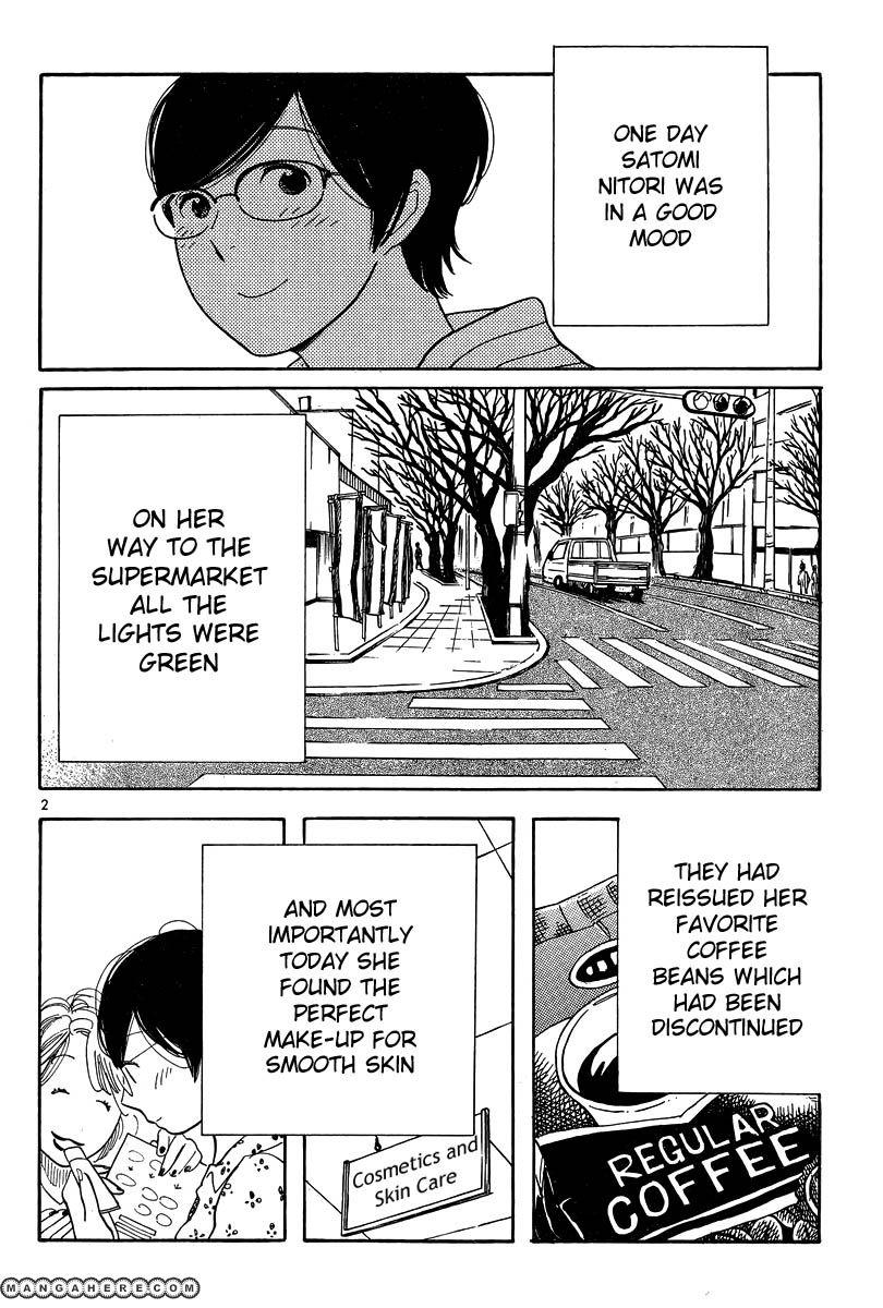 Hourou Musuko 119 Page 2