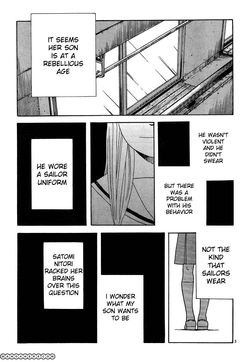 Hourou Musuko 119 Page 5
