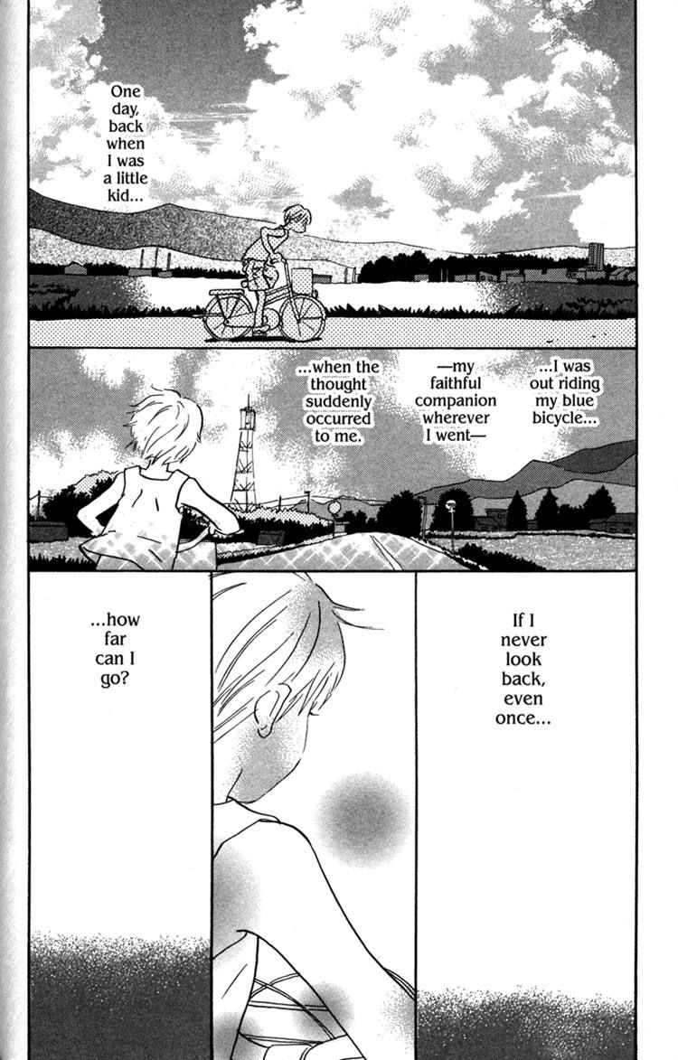 Honey and Clover 38 Page 2