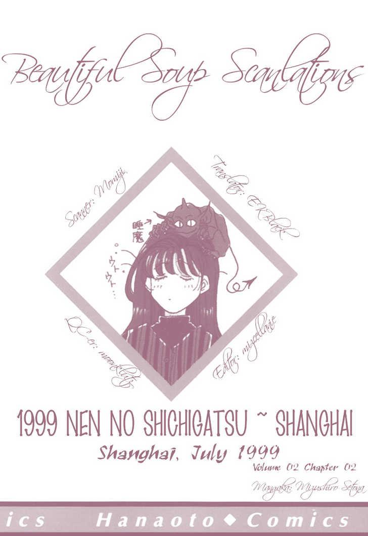 1999 Shanghai 2 Page 2