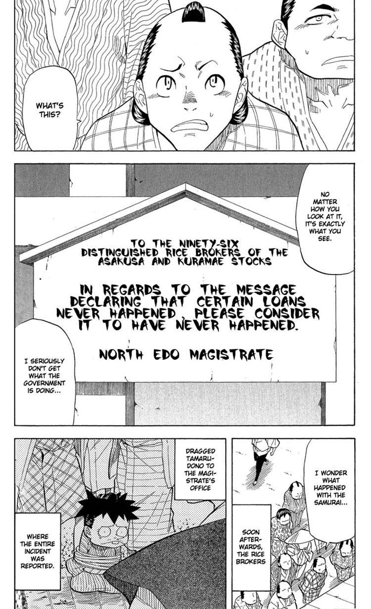 Samurai Usagi 28 Page 2