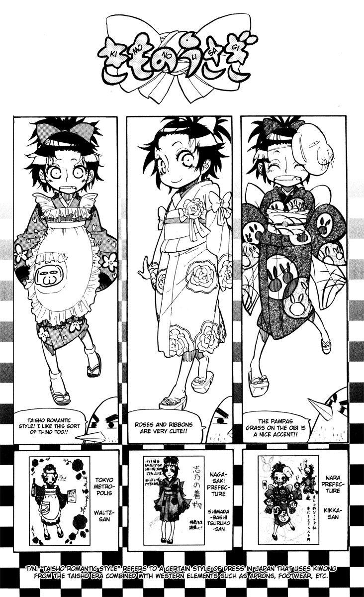 Samurai Usagi 34.5 Page 1