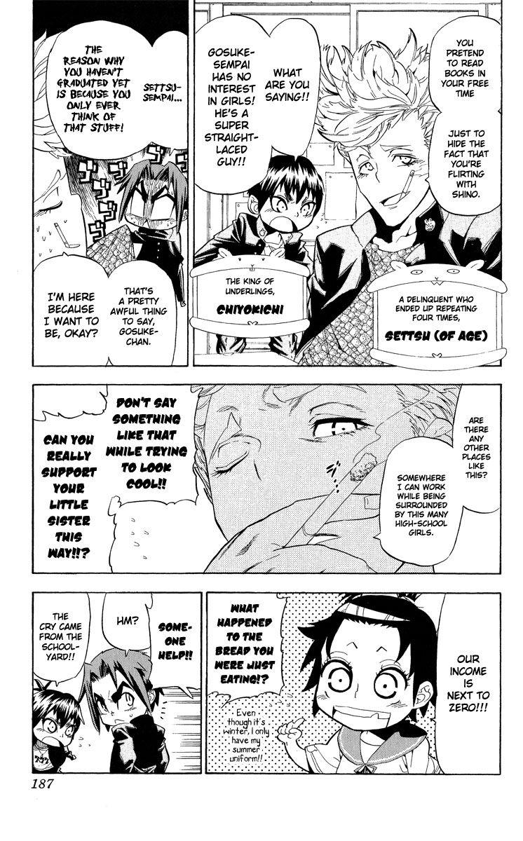 Samurai Usagi 43.5 Page 2