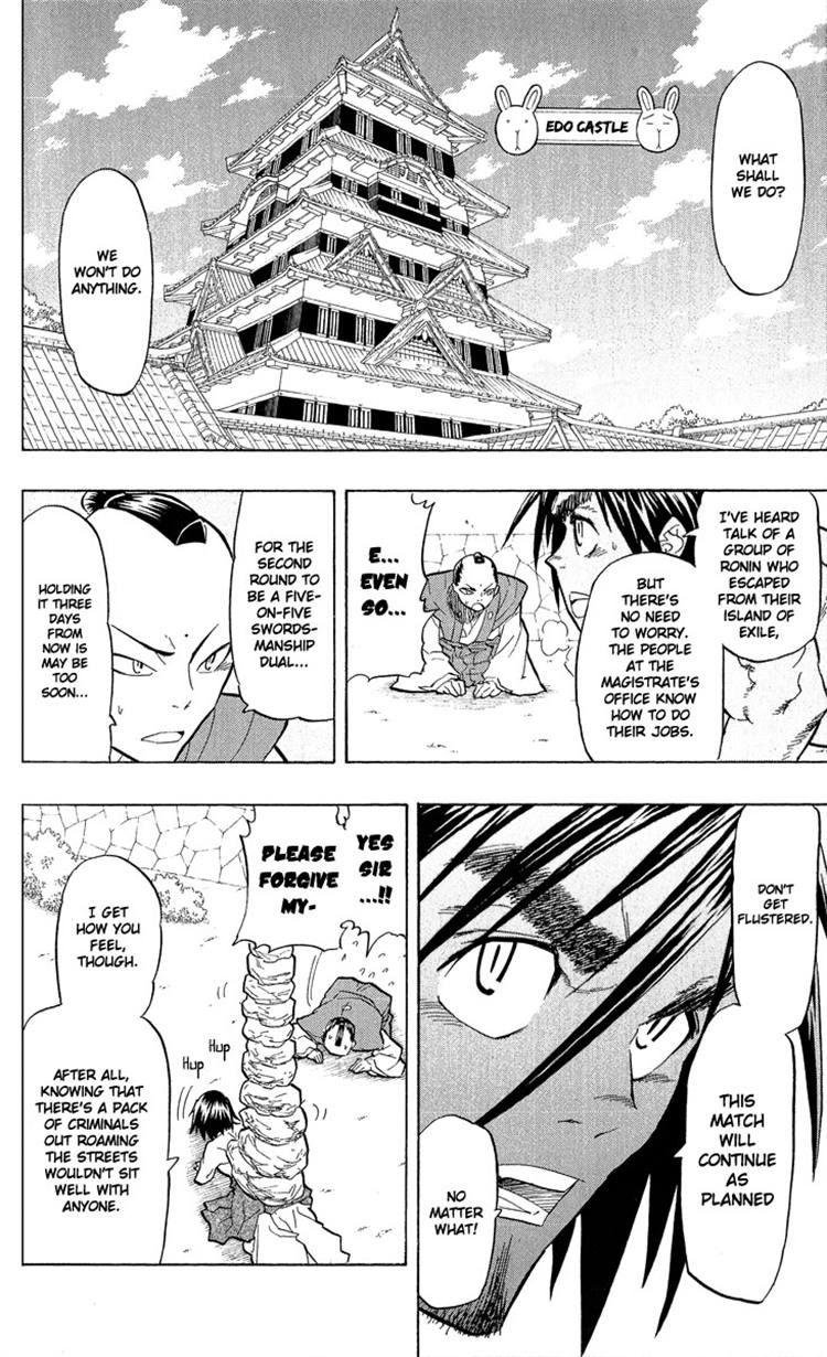 Samurai Usagi 45 Page 2
