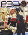 Persona 3 Portable Comic Anthology