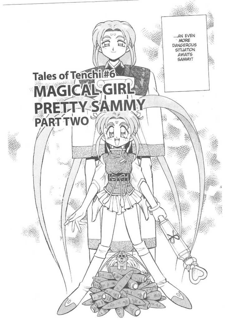 Tenchi Muyo! 6 Page 2