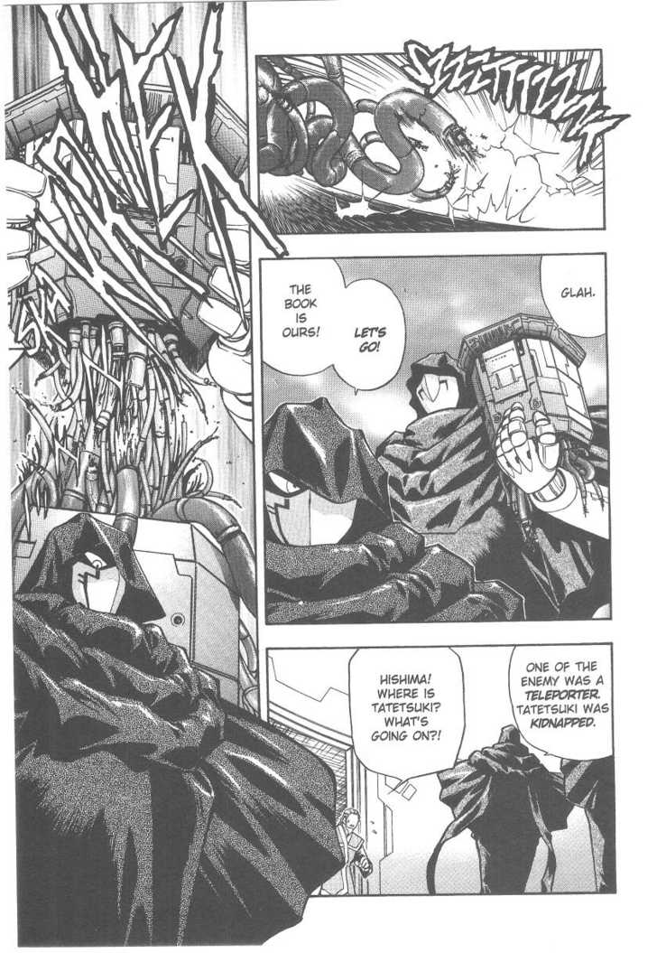 Tenchi Muyo! 4 Page 2