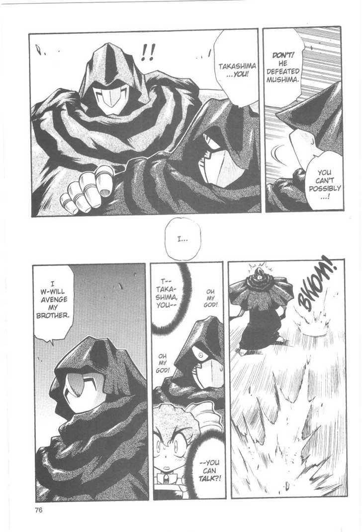 Tenchi Muyo! 4 Page 4