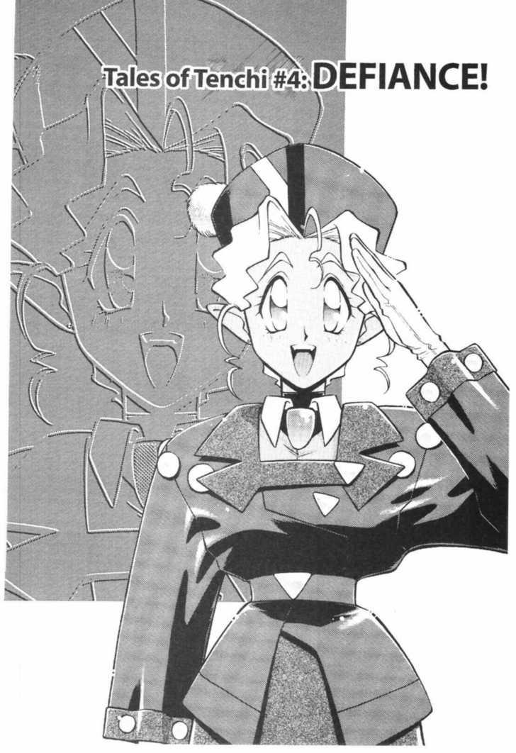 Tenchi Muyo! 4 Page 1