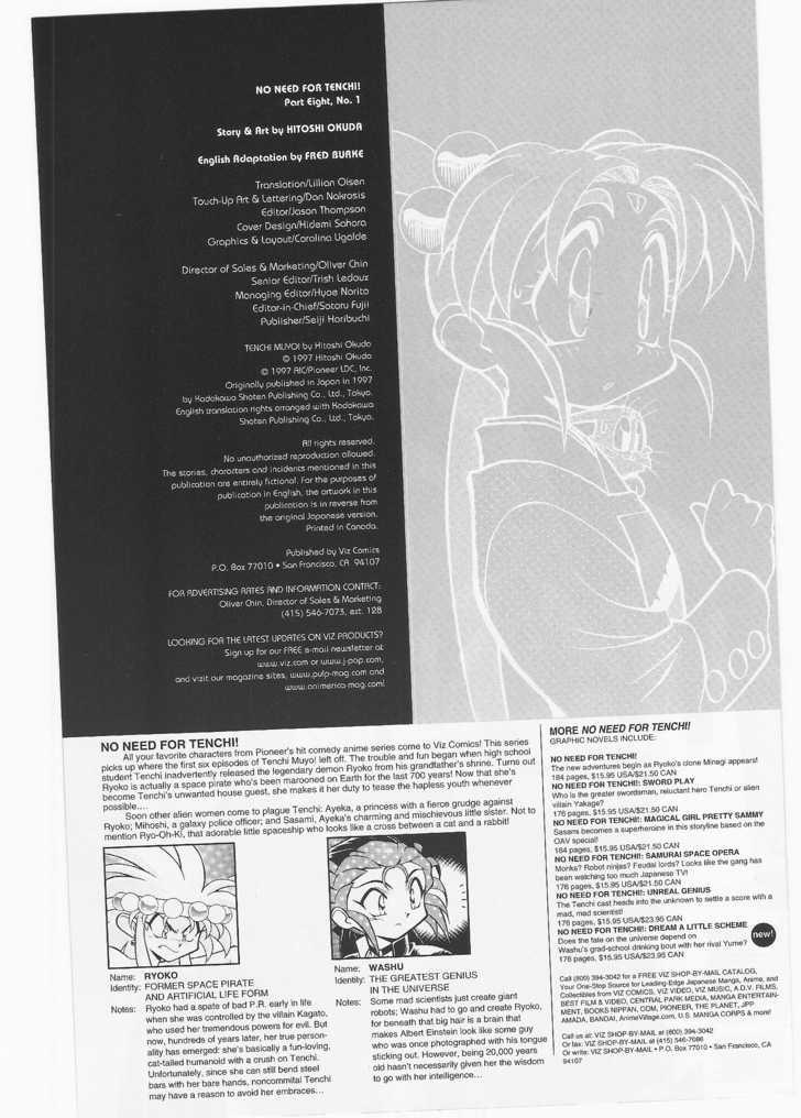 Tenchi Muyo! 1 Page 1