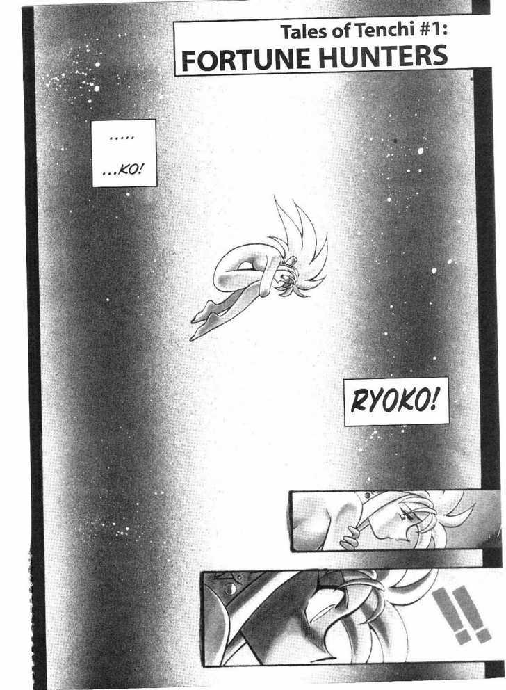 Tenchi Muyo! 1 Page 2