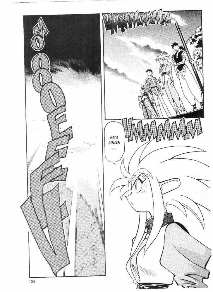 Tenchi Muyo! 5 Page 2