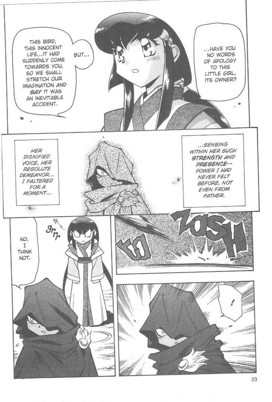 Tenchi Muyo! 2 Page 2
