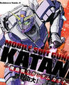 Kidou Senshi Gundam Katana