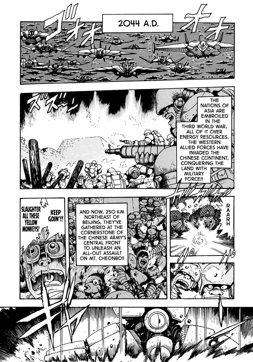 Seiten Taisen Flieder Bug 5 Page 1