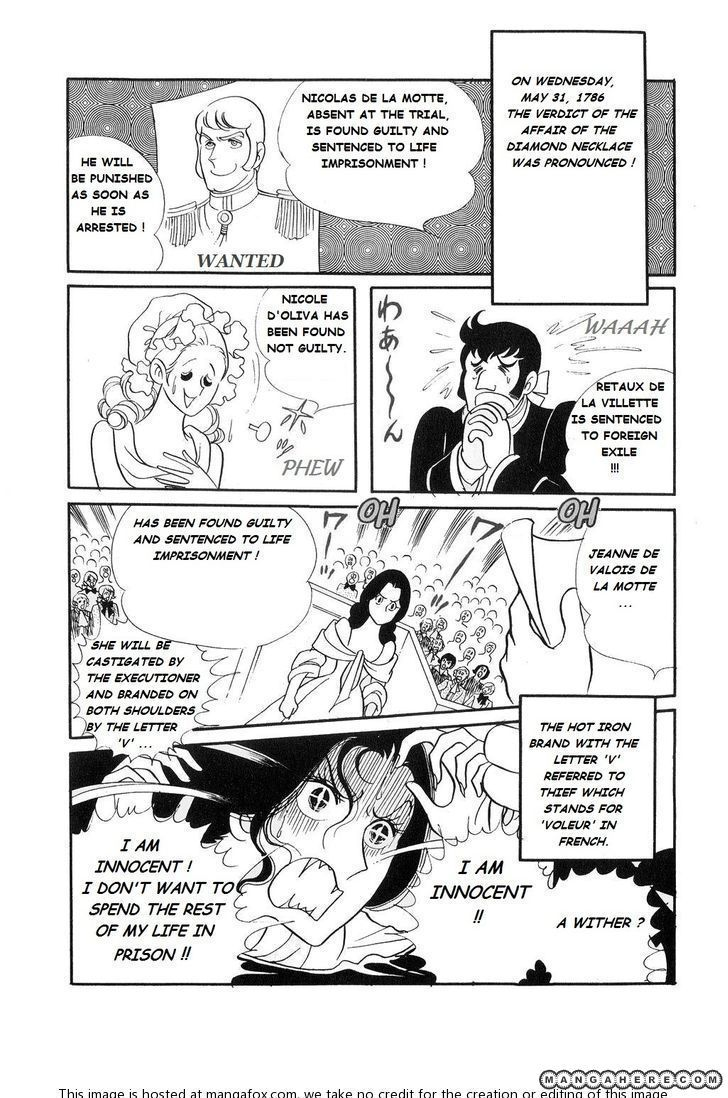 Rose of Versailles 23 Page 3