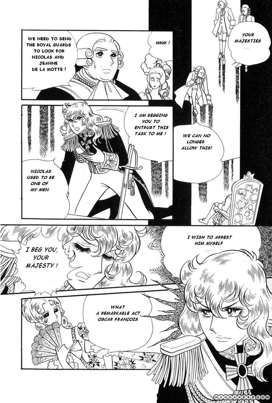 Rose of Versailles 24 Page 3