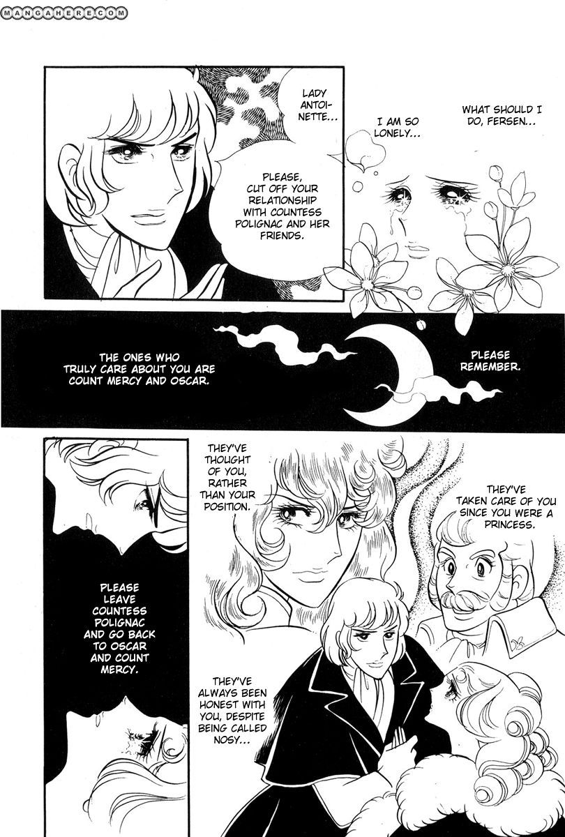 Rose of Versailles 25 Page 3