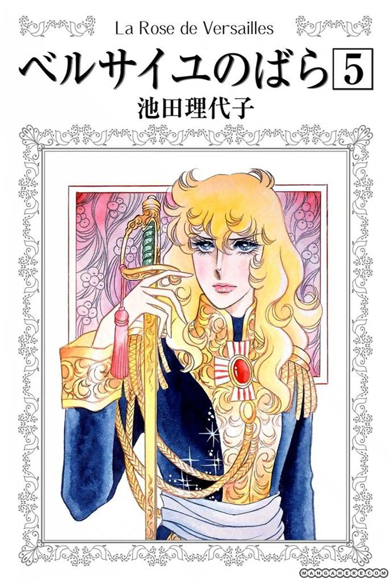 Rose of Versailles 28 Page 1