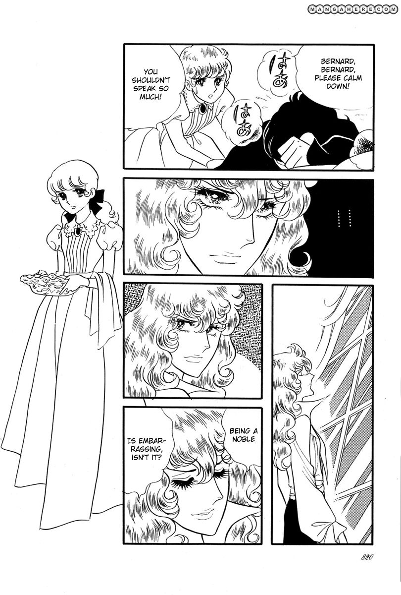 Rose of Versailles 30 Page 2