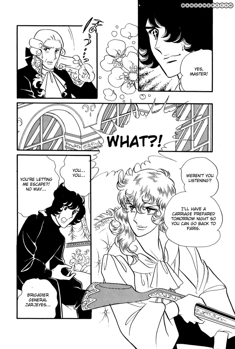 Rose of Versailles 32 Page 3
