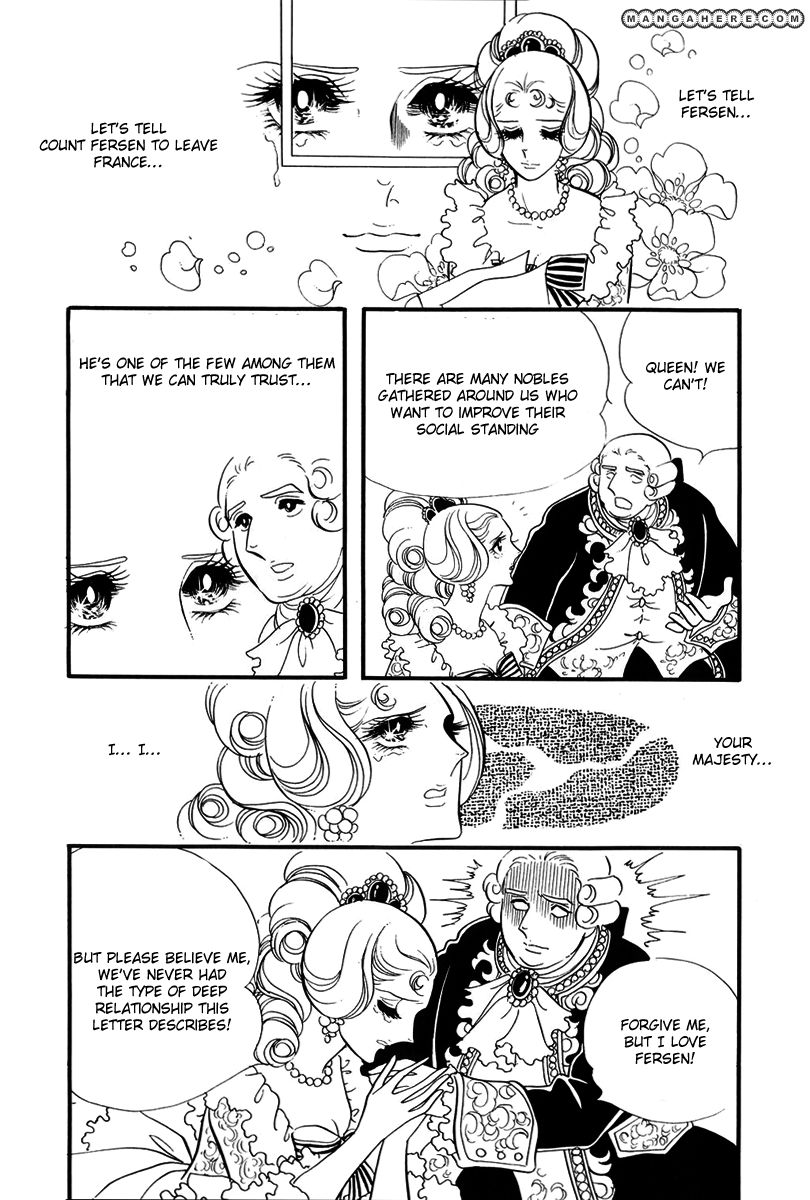 Rose of Versailles 35 Page 4