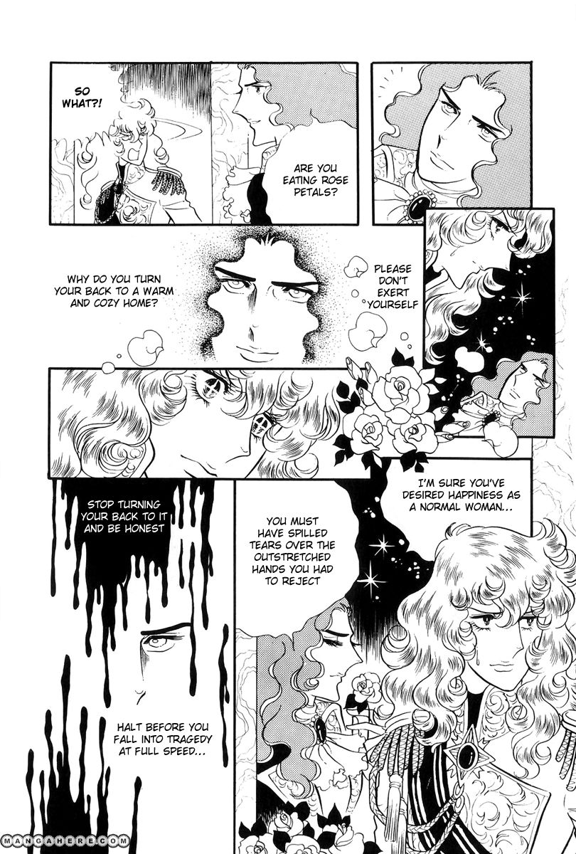 Rose of Versailles 39 Page 1