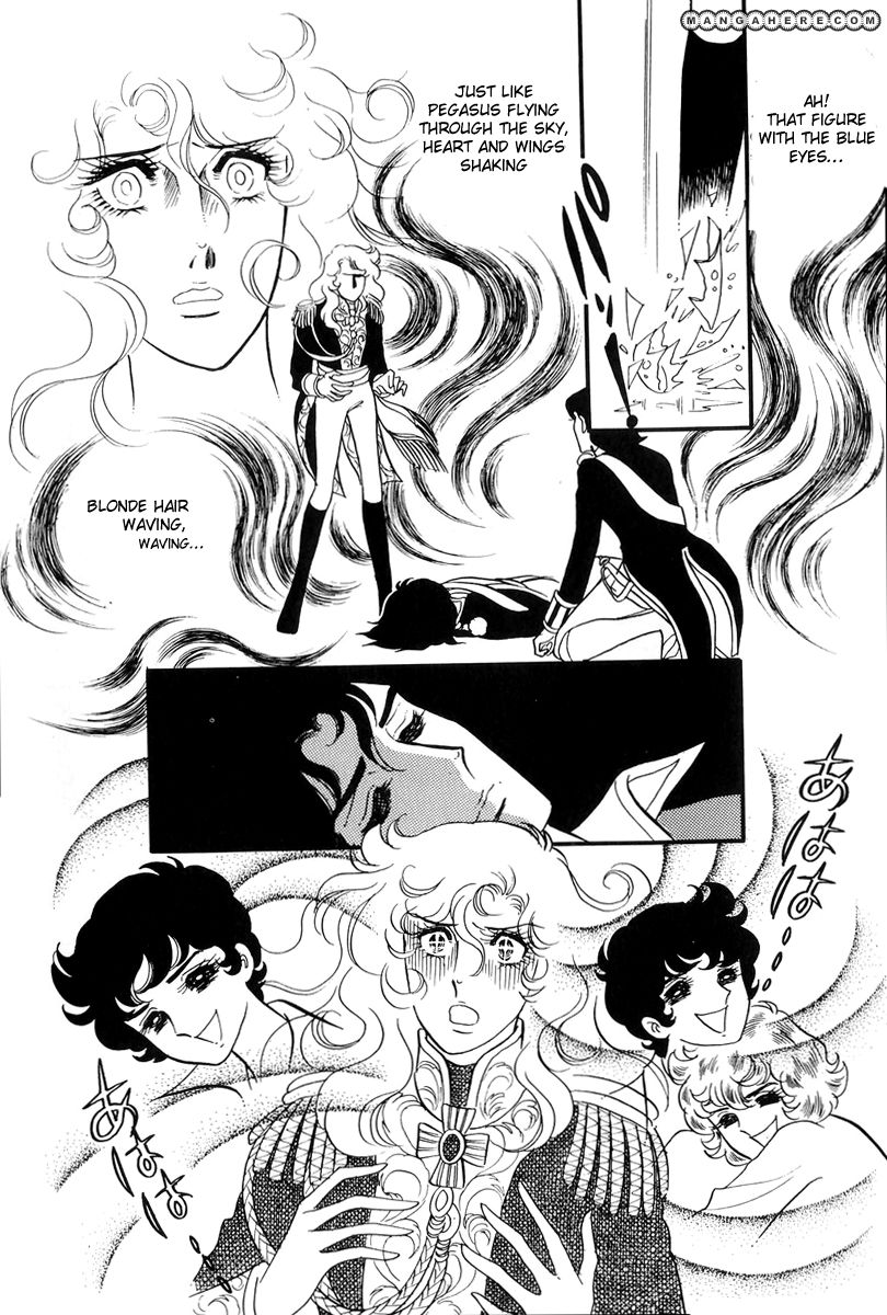 Rose of Versailles 54 Page 3