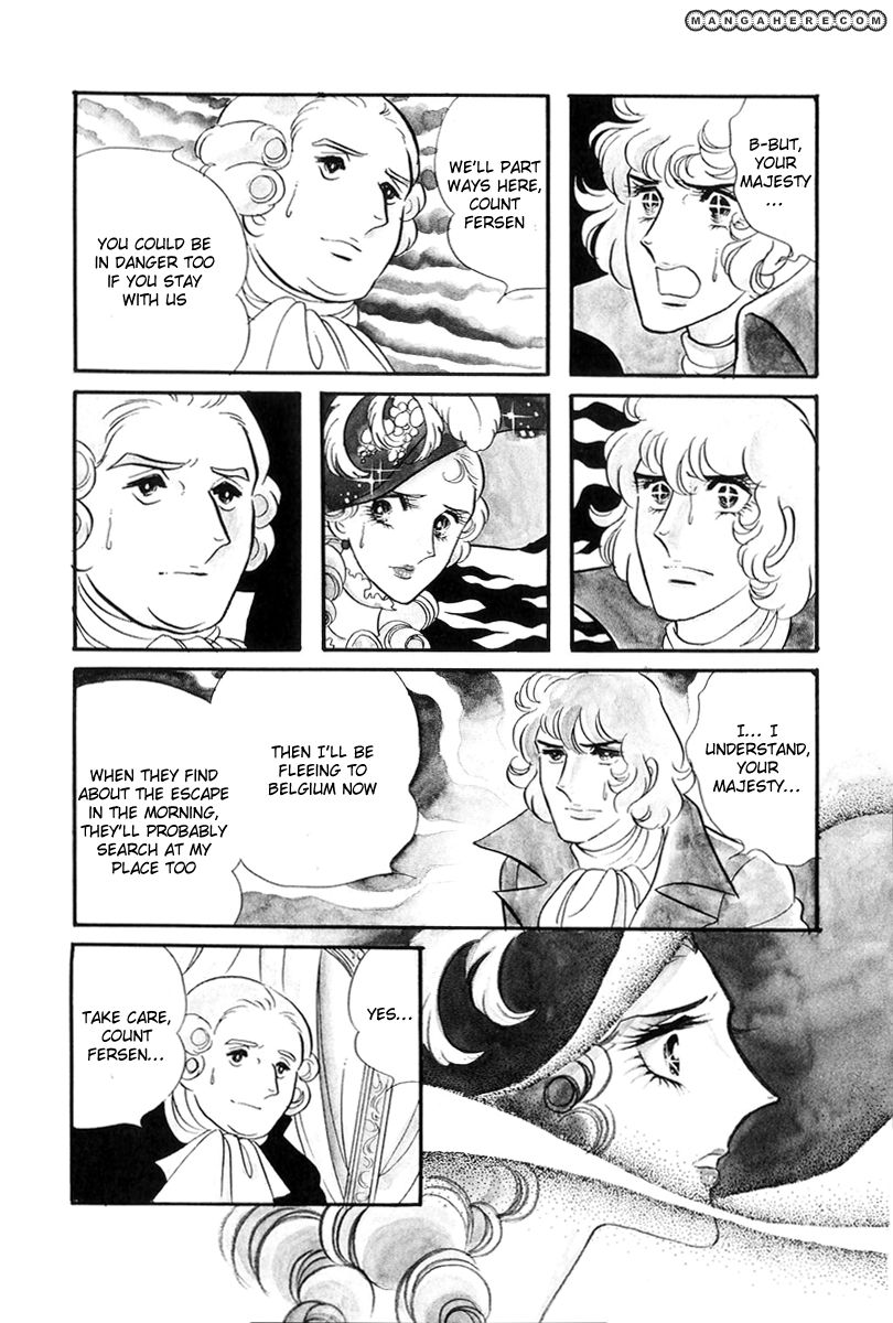 Rose of Versailles 58 Page 2