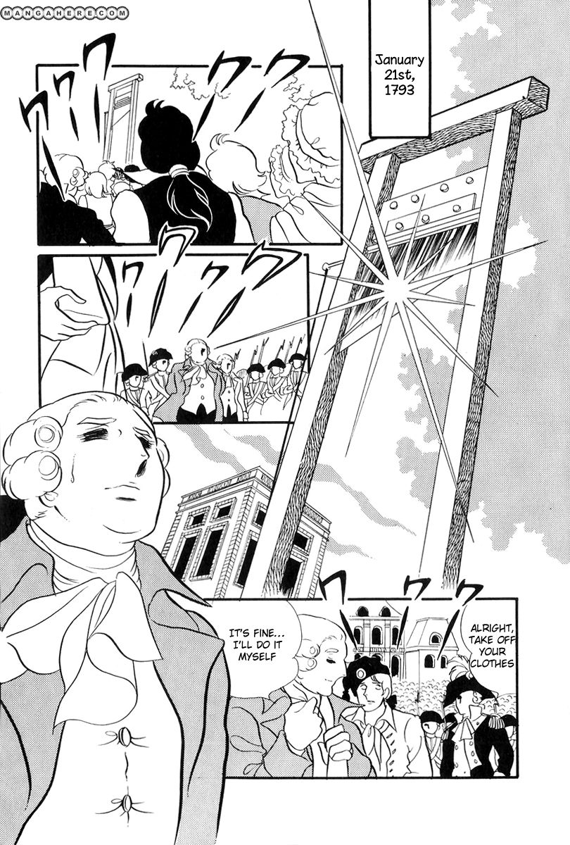 Rose of Versailles 61 Page 3