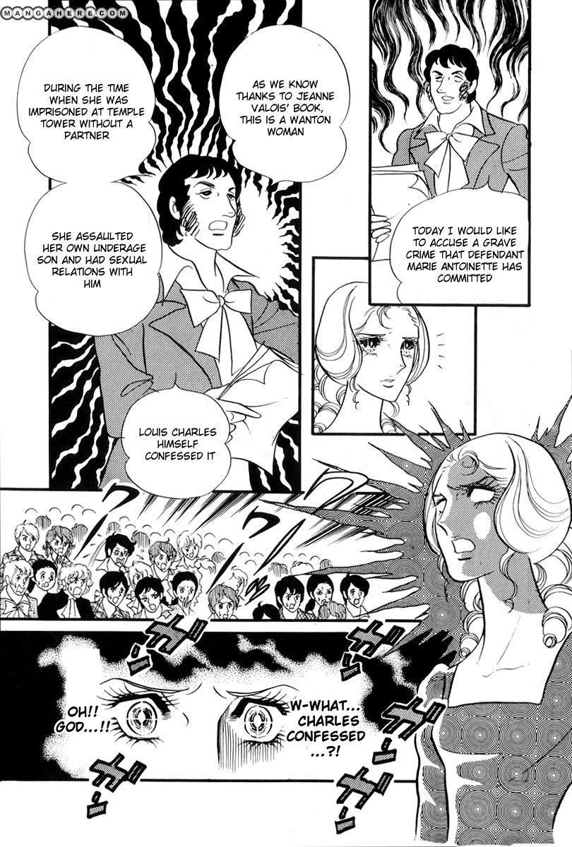 Rose of Versailles 62 Page 1